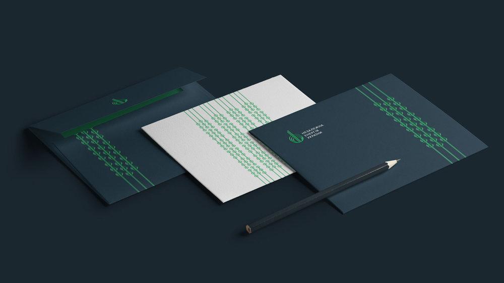 ieu_logo+id-16.jpg