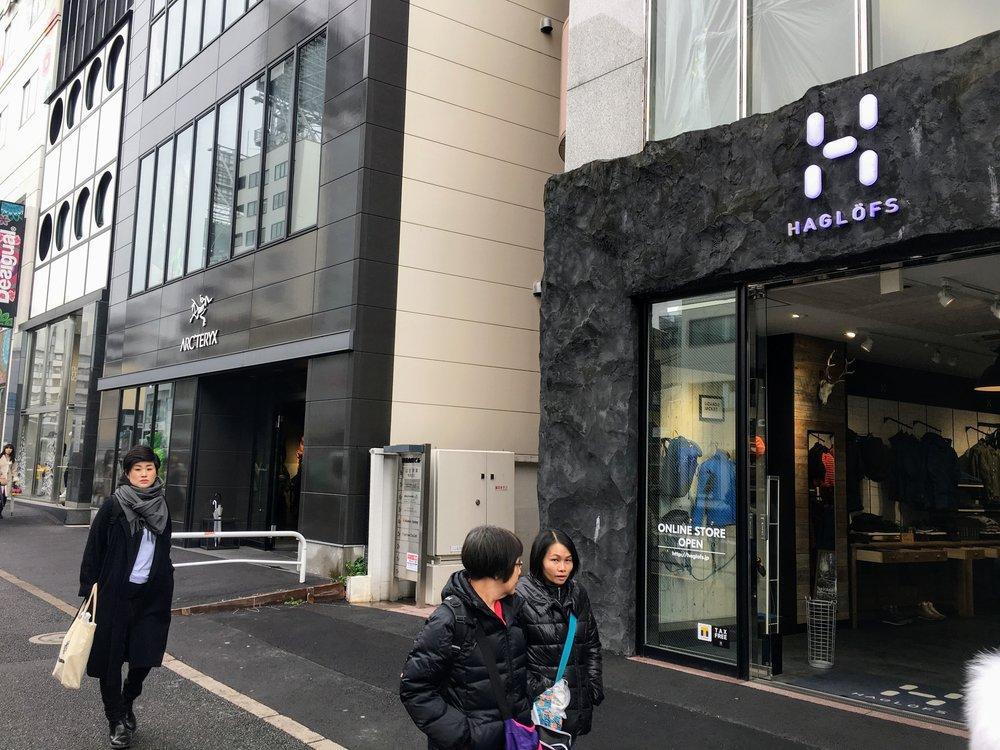 Arc'teryx og Haglöfs ligger side om side i Shibuya