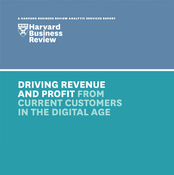 Harvard Business Review Report Thumbnail