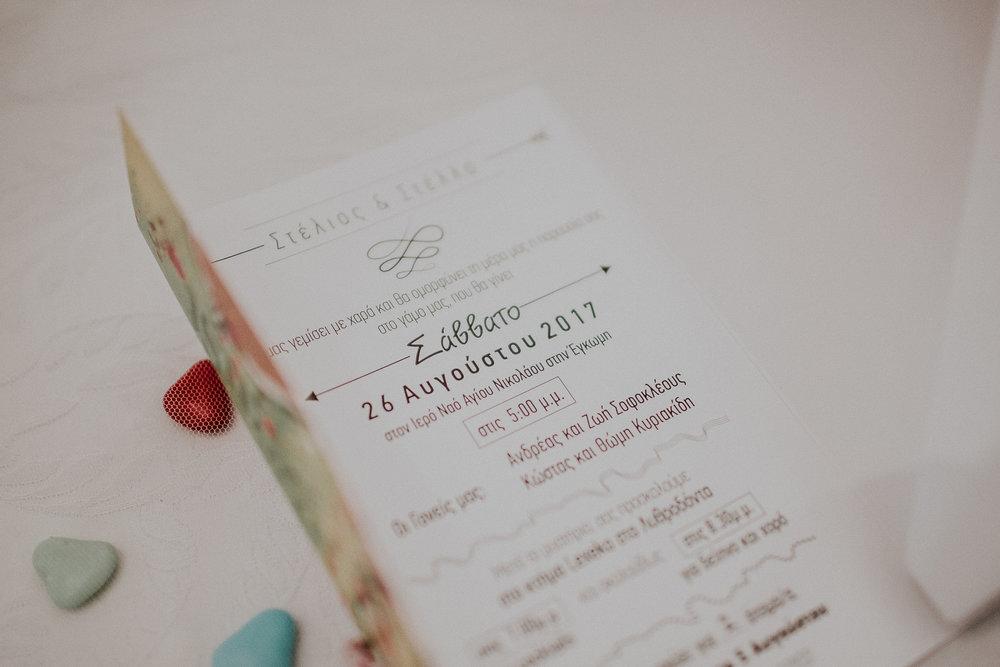 boho-festival-wedding-cyprus-photographer-5.jpg
