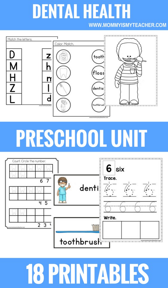 Dental Health PRESCHOOL THEME UNIT PRINTABLES.png