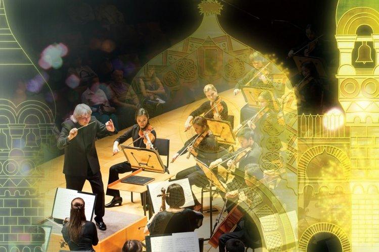 USC Thornton Symphony