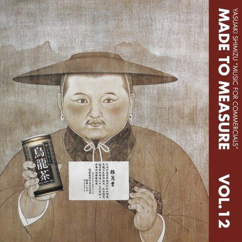 Yasuaki Shimizu (Reissue)