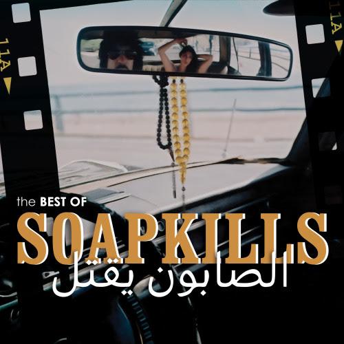 Soapkills