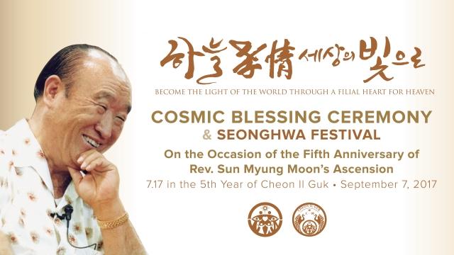 2017 Cosmic Blessing and Seonghwa Festival - Stillstore.jpg