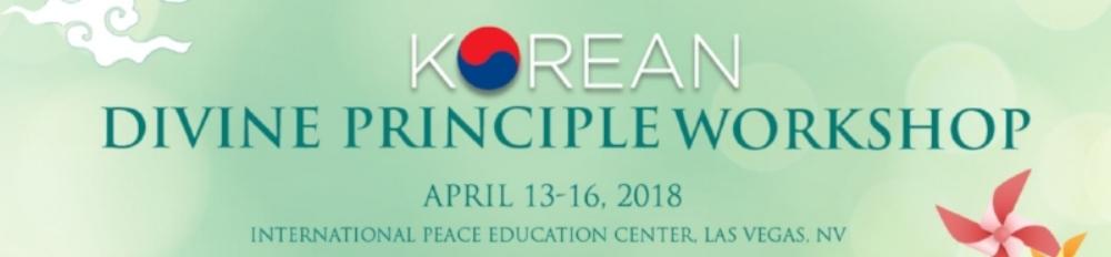 IPEC_Korean_Apr_2018.JPG
