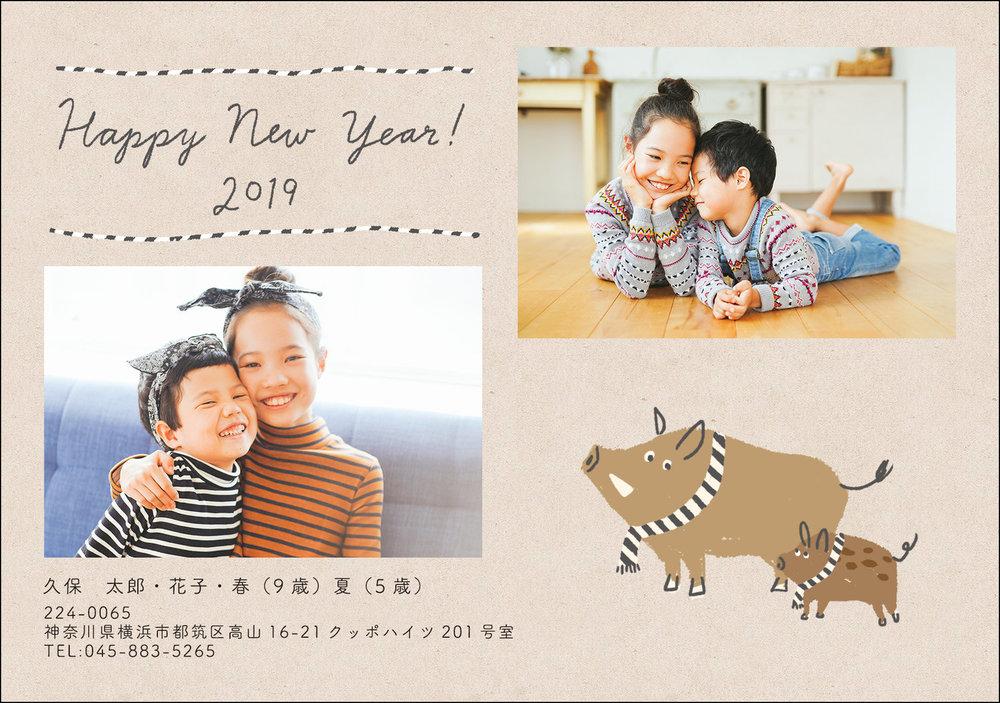 postcard_newyear_vari4.jpg