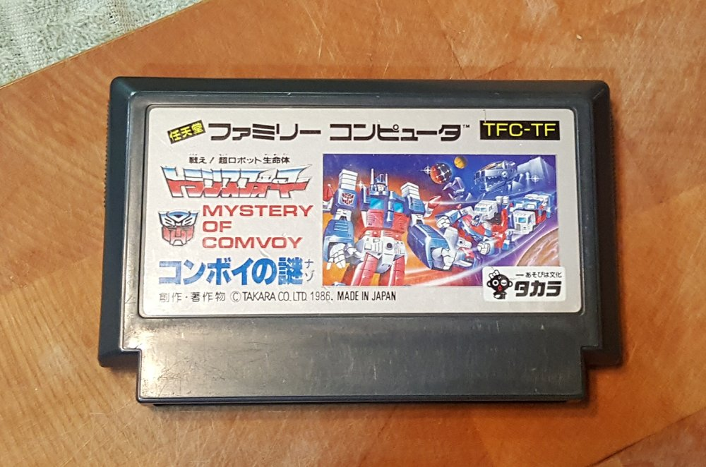 "That's right, your friendly, neighborhood APDC Team owns a copy of the worst Famicom game that has ever been. Wait, does that say, ""Mystery of COMVOY?"" With an ""M?"" Get it together, Japan."