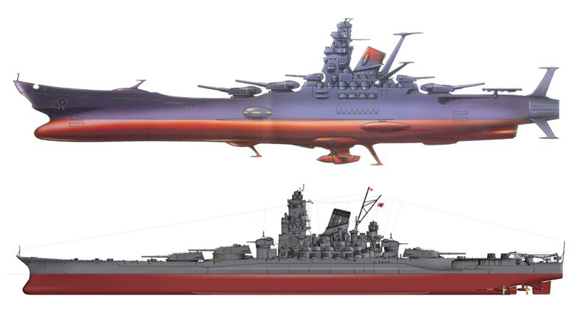 Battleships Yamato.