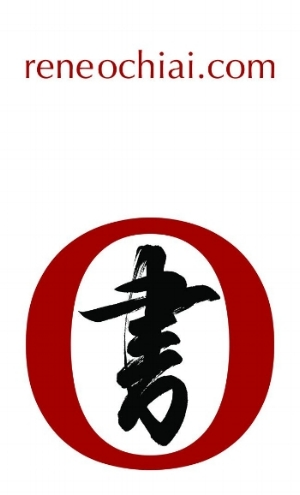 reneochiai.com-business-card.jpg