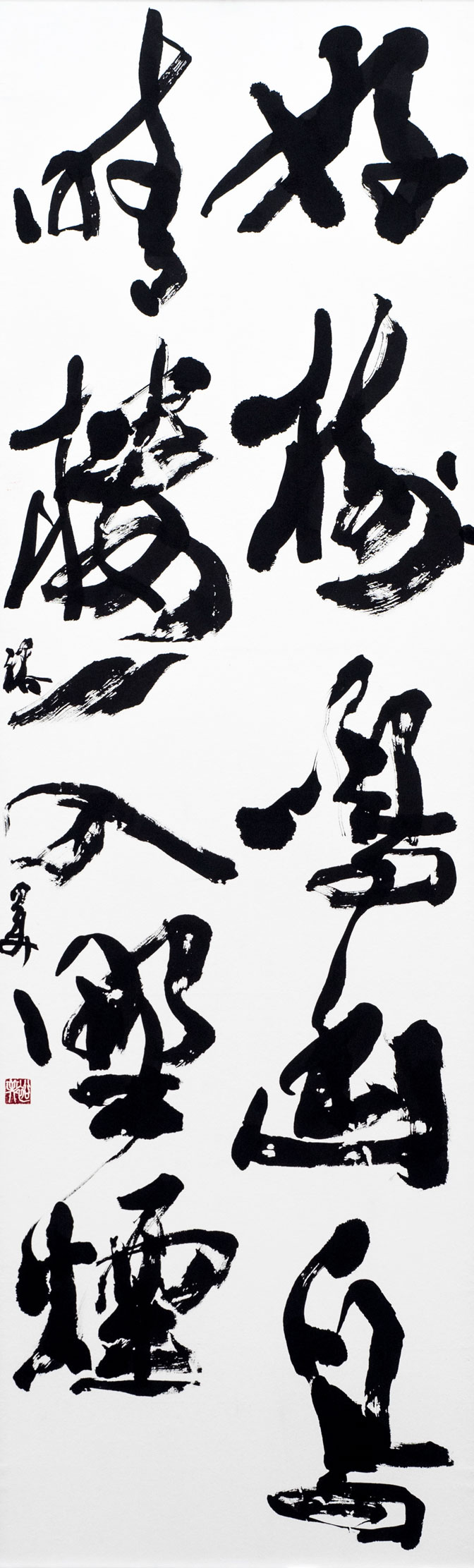 2017-jp-shodo-inspiration-474.jpg