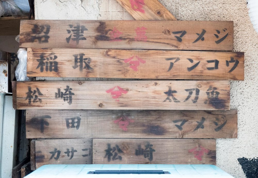 2017-09-03-jp-tokyo-ginza-signboard-04.jpg
