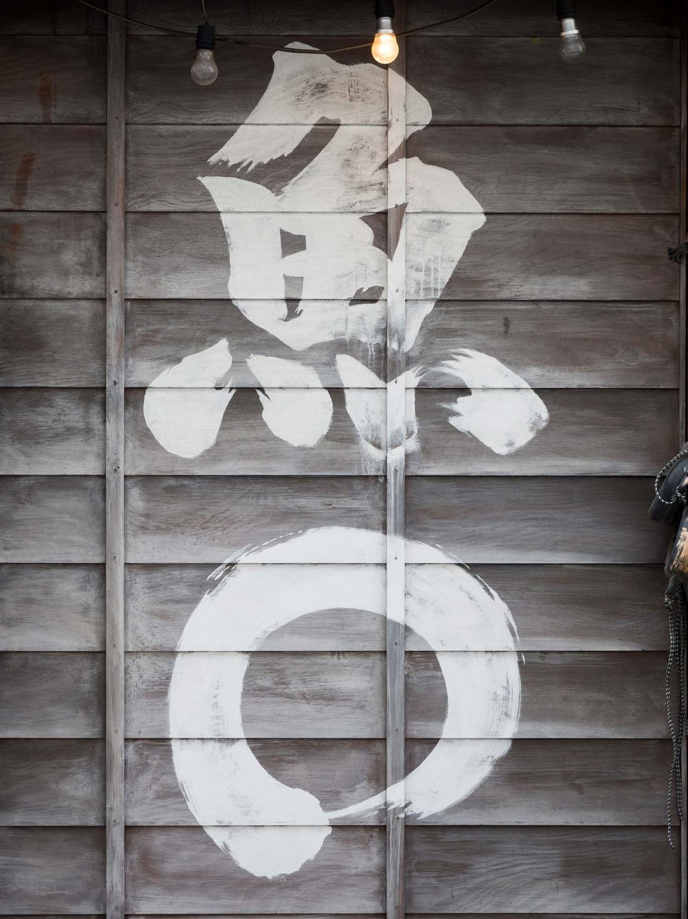 2017-09-03-jp-tokyo-ginza-signboard-06.jpg