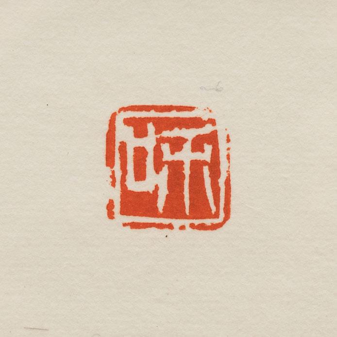 2017-jp-shodo-inspiration-543.jpg