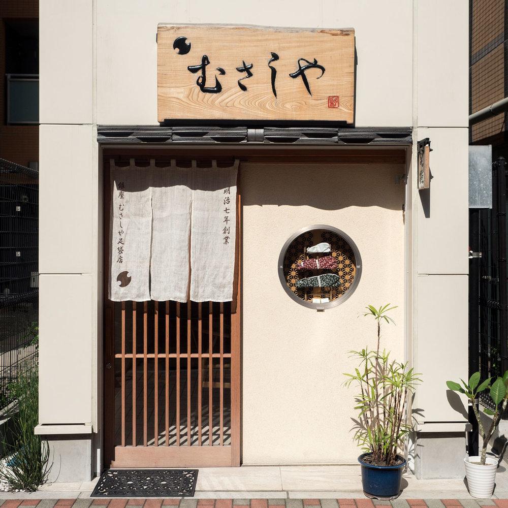 2017-09-09-jp-tokyo-ginza-signboard-09.jpg