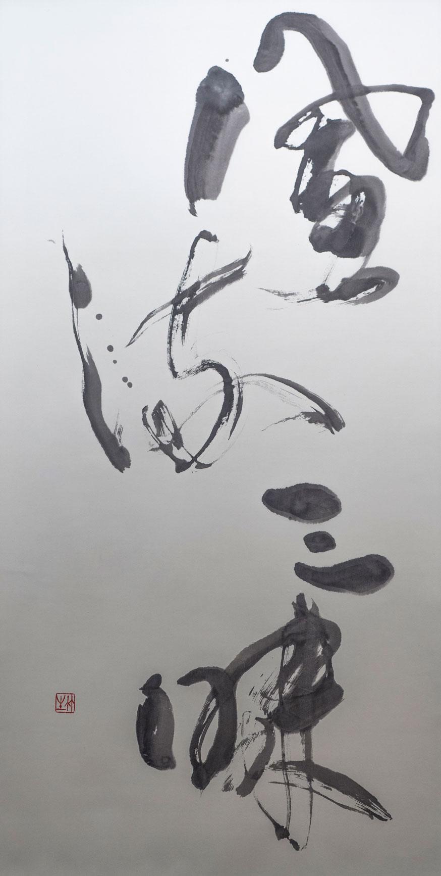 2017-jp-shodo-inspiration-647.jpg