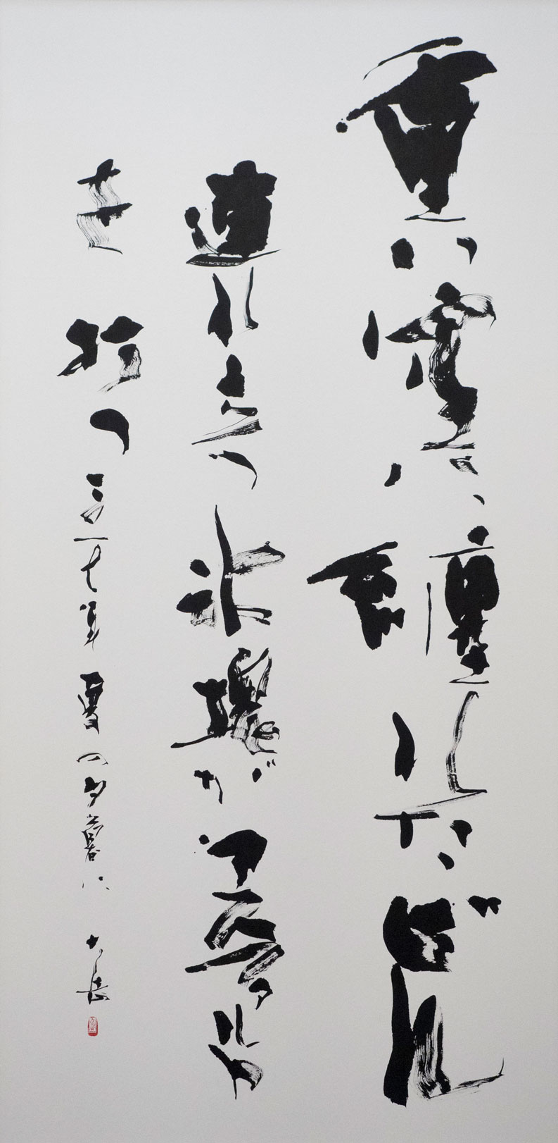 2017-jp-shodo-inspiration-652.jpg