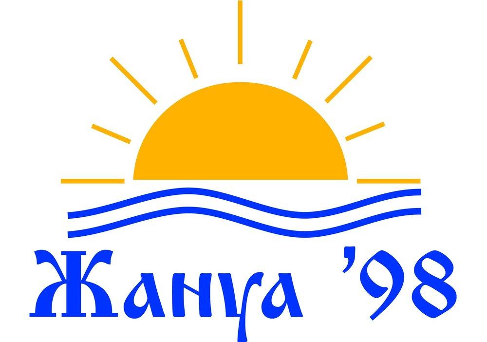 Logo - Janua 98_2012.jpg