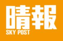 Sky Post.PNG