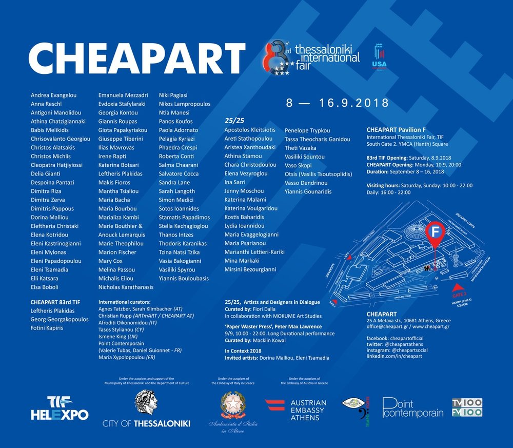 CHEAPART-18_invitation-Eng.jpg