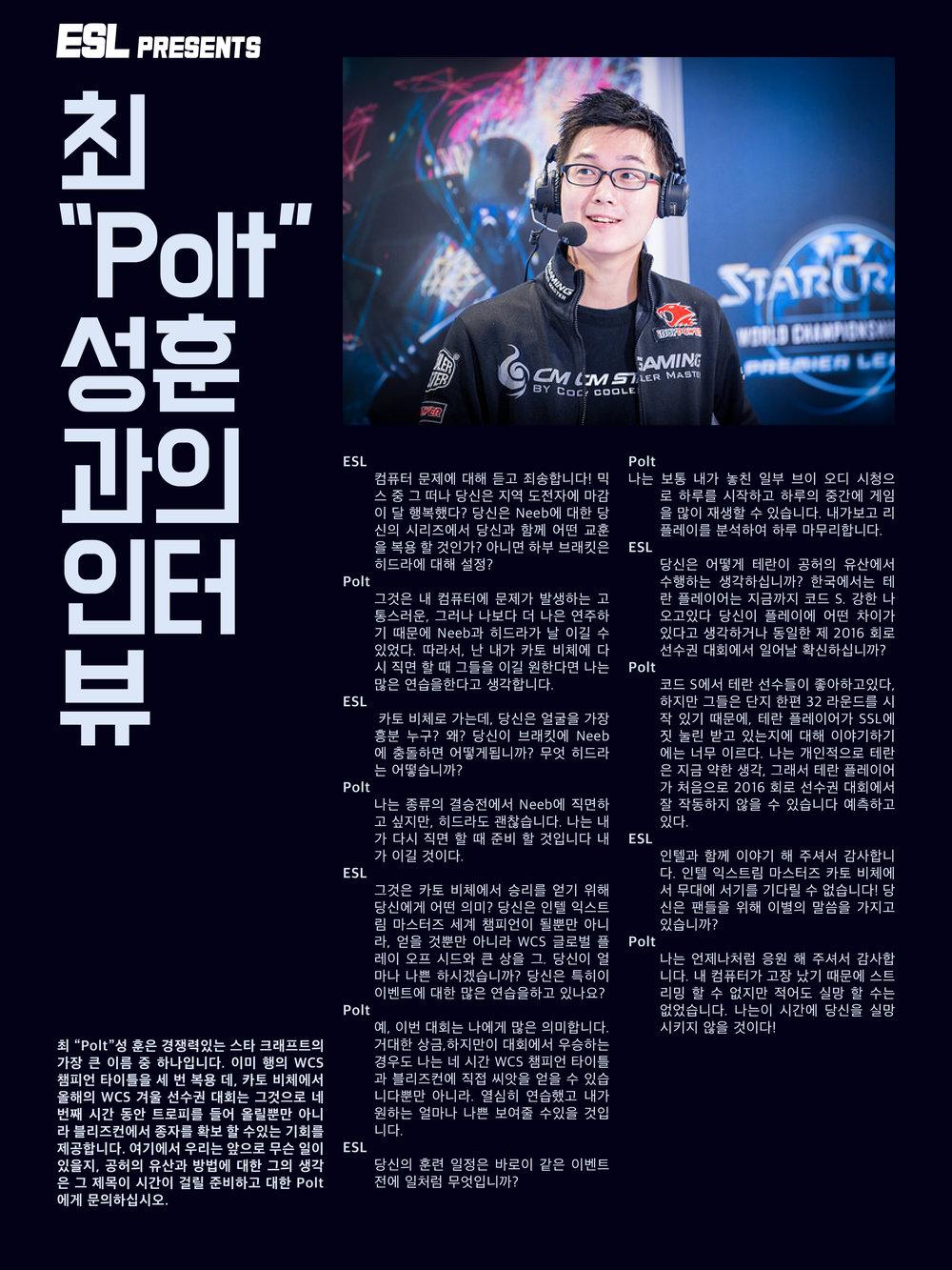 Korean an interview with Polt.jpg