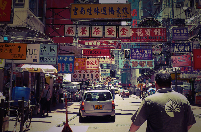 Hong Kong, Signs.