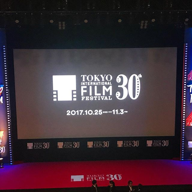 Excited about this... closing ceremony #tokyofilmfestival #30thtokyointernationalfilmfestival