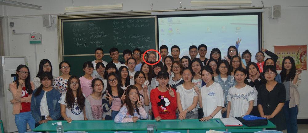 Teaching Competitive Strategy at Anhui University of Finance and Economics - Bengbu, China (May 2016)