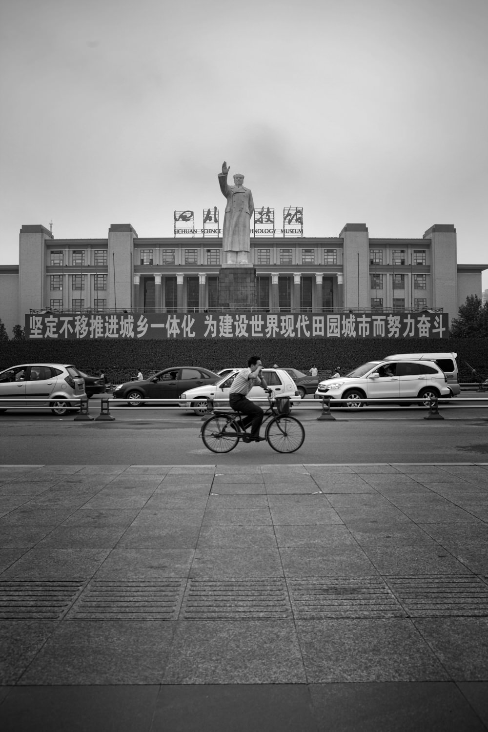 Portfolio_Travels_China_Chengdu_2011_1.jpg