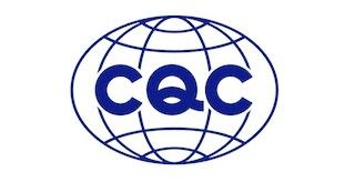 中國質量認證中心(CQC)