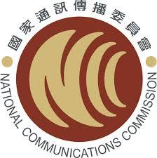 台灣國家通訊傳播委員會(NCC)