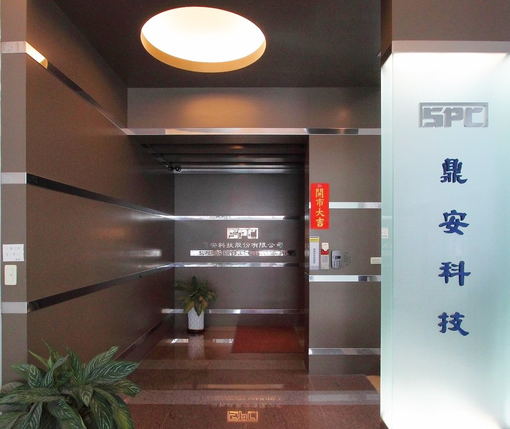 SPC office