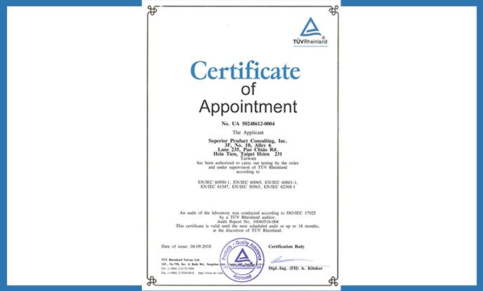 TÜV Rheinland Certificate of Appointment