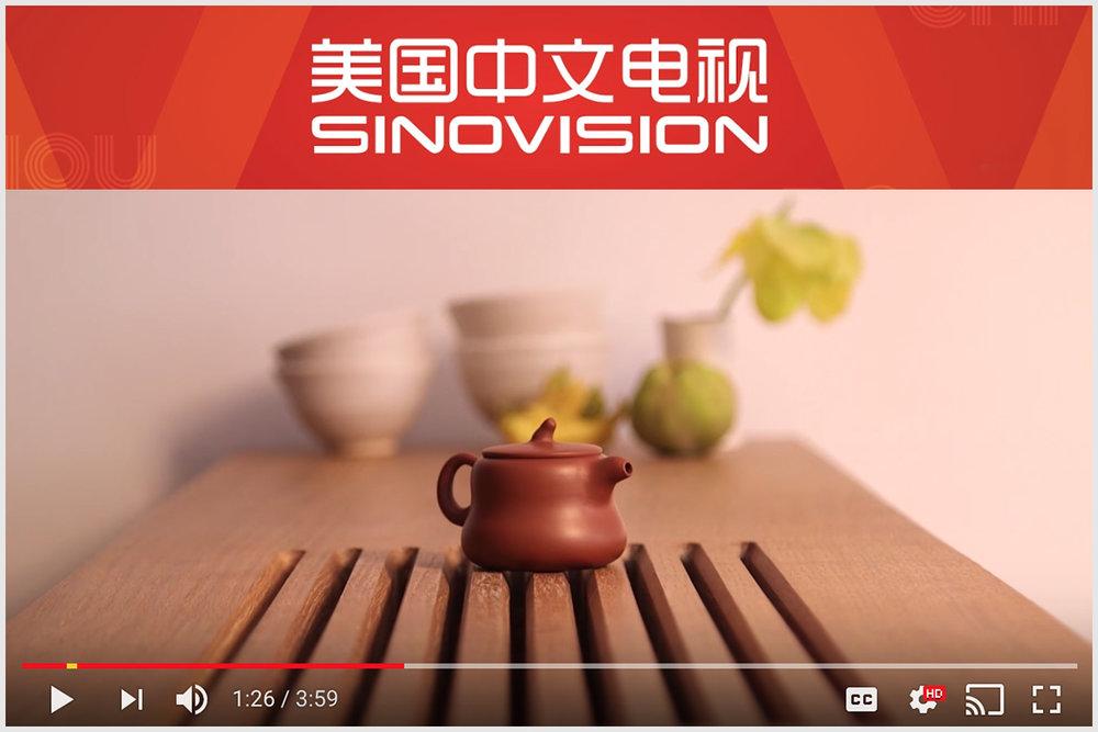 FM press sinovision.jpg