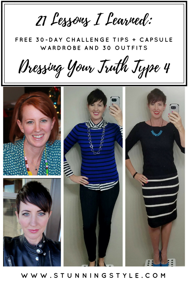 My Dressing Your Truth Type 4 before and after is a dramatic one! I've put together a free download with 10 tips to have an easy and successful 30-day challenge, including a 12-piece capsule wardrobe and 30 outfit combinations! Get your free copy today! During my type four journey I went through a few hairstyles and clothing styles along the way, but I have found my signature look. On my blog you will find outfits, hairstyles and even makeup tutorials for the stunning type four woman.