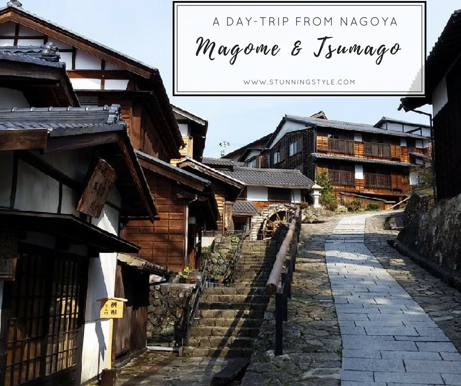 Our Magome Tsumago day trip from Nagoya was one of my favorite parts of our Japan trip. I've included our itinerary, what I loved best, all the options to get between Magome and Tsumago, which town you should hike from if you're hitting the Nakasendo trail, which town to see if you only have time for one, and lots of travel tips to make the most of your time there (and make sure you don't miss any of the busses!). And if you're wondering what to pack, I've got that covered too! Come find out why a Magome Tsumago day trip is a MUST DO!