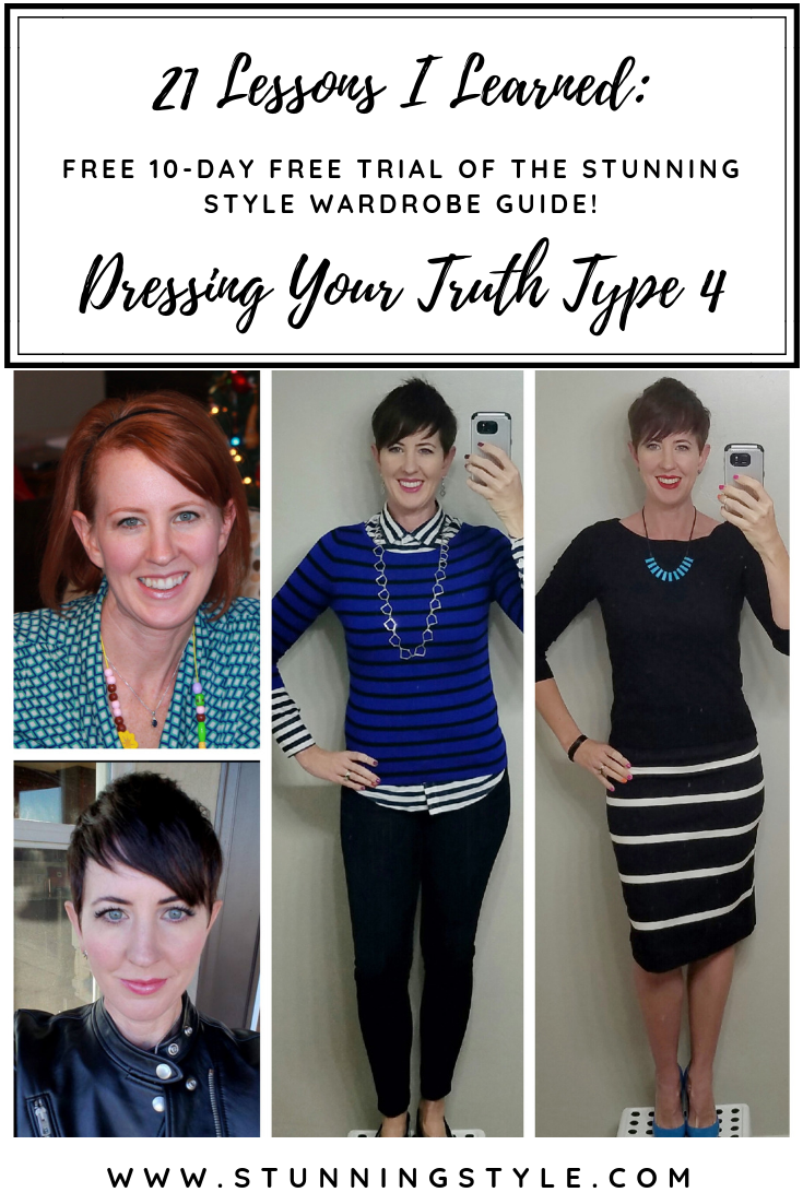 My Dressing Your Truth Type 4 before and after is a dramatic one! I've put together a free download with my 7 Outfit Formulas to be Perfectly Put Together Every Day! Get your free copy today! During my type four journey I went through a few hairstyles and clothing styles along the way, but I have found my signature look. On my blog you will find outfits, hairstyles and even makeup tutorials.
