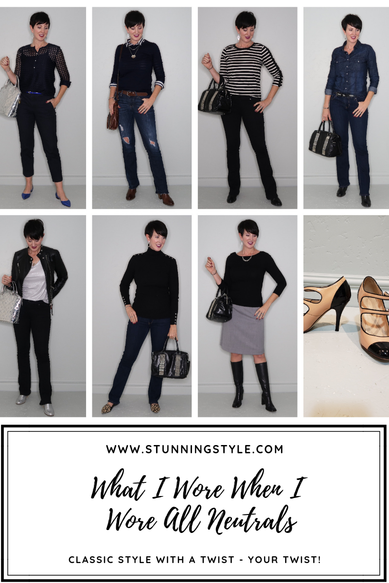 This week I'm sharing 7 neutral outfit ideas for fall. They are a mix of classy, chic, casual, edgy, dressy, and minimal. Come check out what I wore when I only wore neutrals!