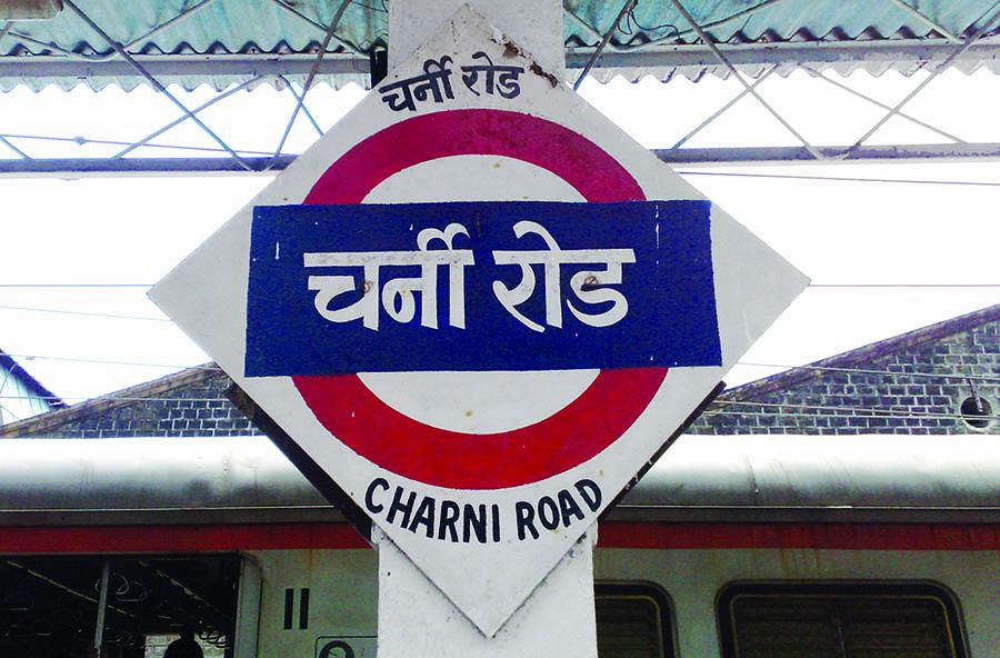 All stops are written in three ways: Hindi, Marathi, with a Latin transliteration.