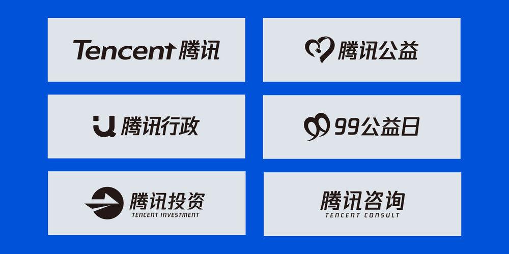 tencent02.jpg