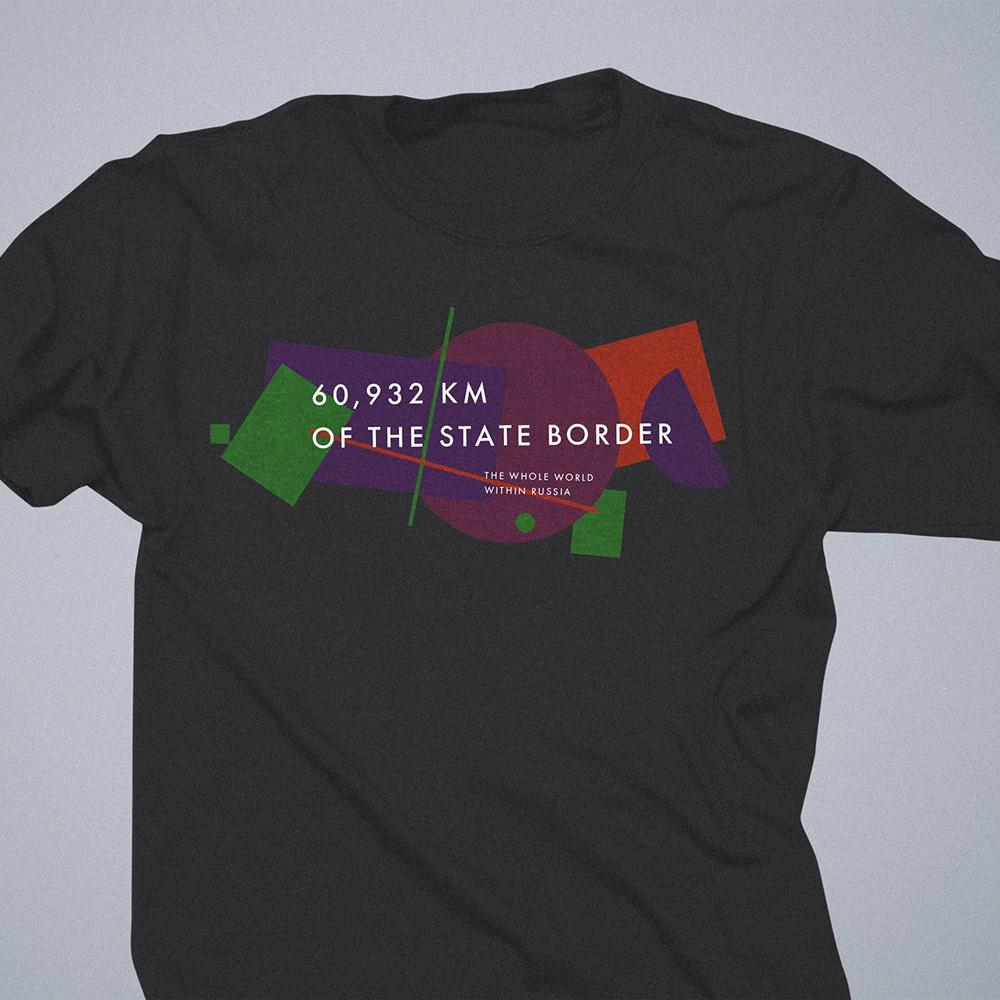 russia_tourism_application_tshirt.jpg