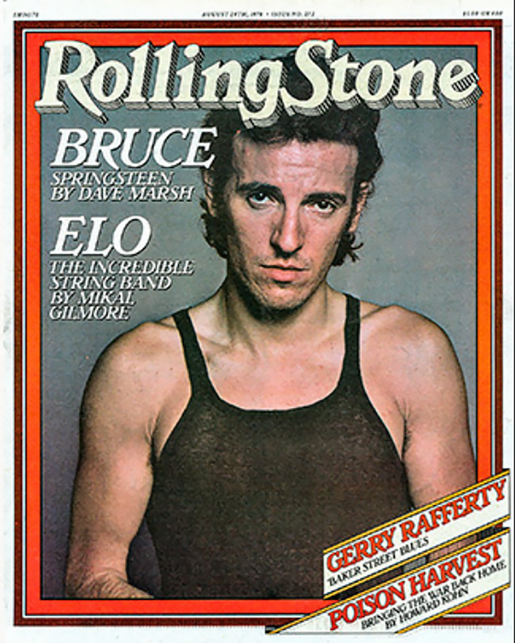 RS Bruce 1989.PNG