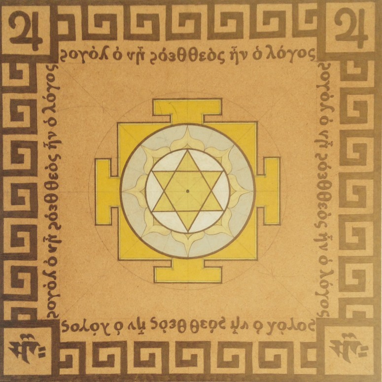 Jupiter Yantra: 24x24in. Colored Pencil on Masonite
