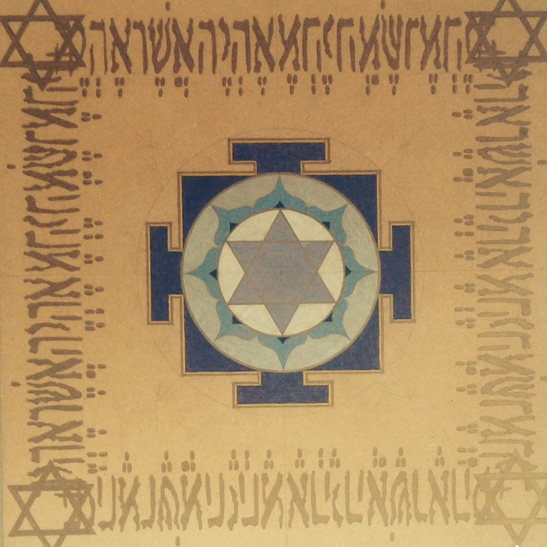 Saturn Yantra: 24x24in. Colored Pencil on Masonite