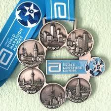 World Majors medal.jpeg