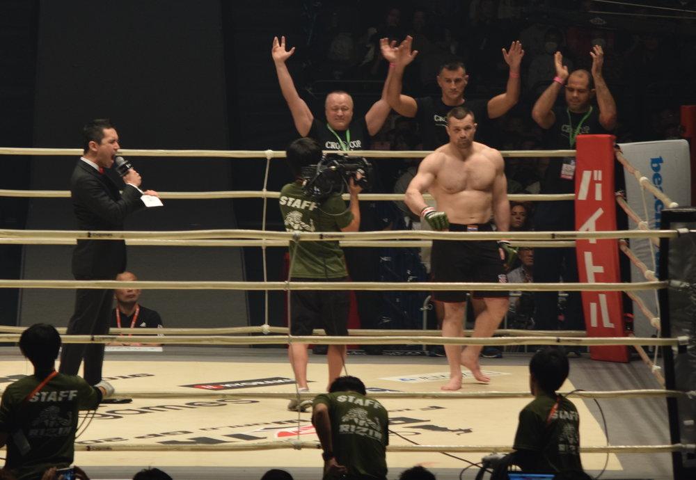 RIZIN 総合格闘技