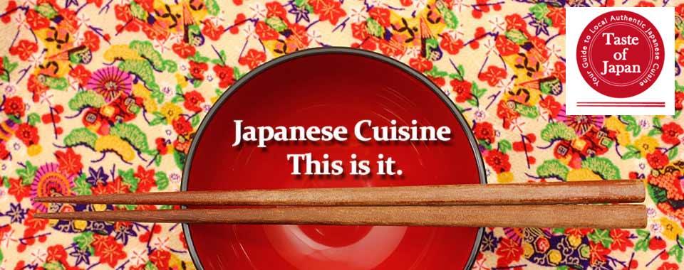 japanese_cuisine_header.jpg