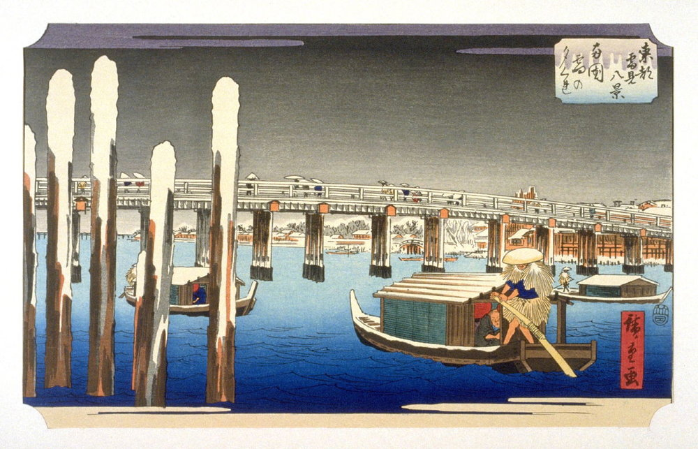 Utagawa Hiroshige: Twilight View of the Snow-clad Ryogoku Bridge