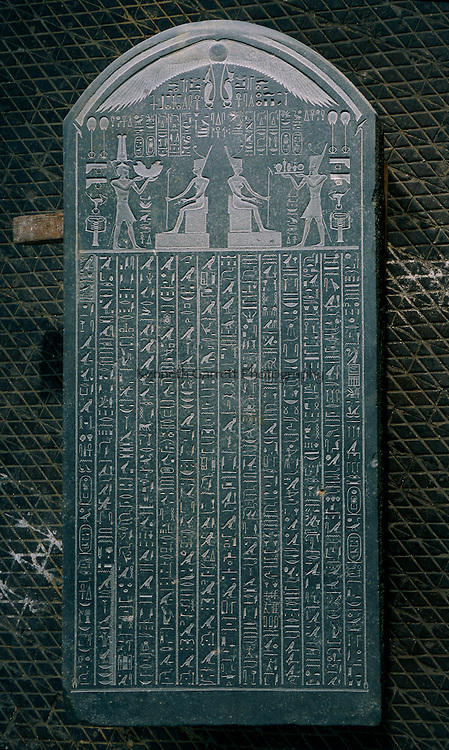 380 BC stela with text recording a royal decree stating that a tenth of the taxes collected on imported goods should be donated to the temple of the goddess Neith in Sais, Nectanebo I, Late Period, (image courtesy of Kenneth Garrett)