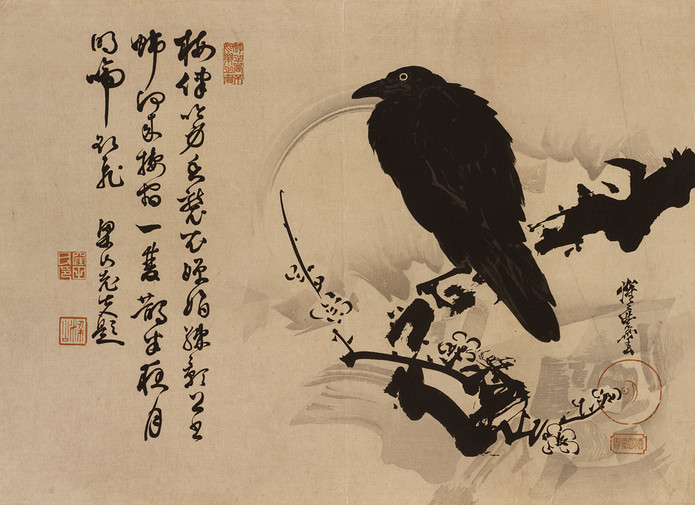 Crow on snow-covered Plum Branch, Kawanabe Kyosai, 1870----1880s, Colour woodblock print, (Image courtesy of the RISD Museum)